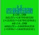 Tinderbox-SeaMonkey-osx-mZdiff